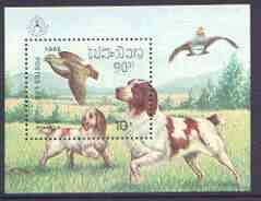 Laos 1986 Stockholmia 86 Stamp Exhibition (Dogs) perf m/sheet unmounted mint, SG MS 937