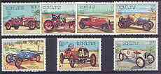 Laos 1984 UPU Congress (Cars) complete perf set of 7 unmounted mint, SG 748-54