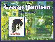 Karelia Republic 2002 George Harrison imperf m/sheet #01 containing 5.00 value, unmounted mint
