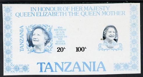 Tanzania 1985 Life & Times of HM Queen Mother m/sheet (containing SG 425 & 427) unmounted mint imperf colour proof in blue & black only