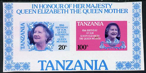 Tanzania 1985 Life & Times of HM Queen Mother m/sheet (containing SG 425 & 427) unmounted mint imperf colour proof in magenta, blue & black only
