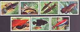 Nicaragua 1981 Tropical Fish complete perf set of 7 unmounted mint, SG 2296-2302*