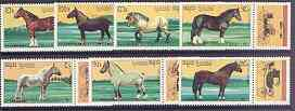 Kampuchea 1989 Horses complete set of 7 (each se-tenant with label) unmounted mint, SG 1008-14