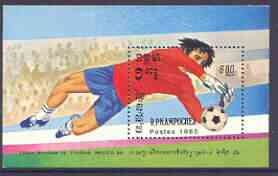 Kampuchea 1985 Football World Cup (1st issue) perf m/sheet unmounted mint, SG MS 597