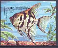 Cambodia 1992 Fish perf m/sheet unmounted mint SG MS 1219