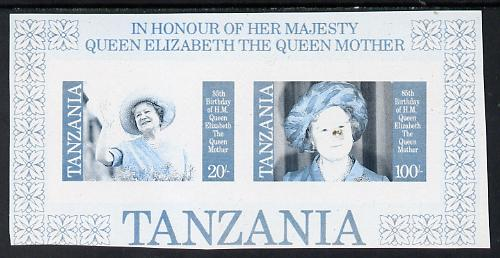 Tanzania 1985 Life & Times of HM Queen Mother m/sheet (containing SG 426 & 428) unmounted mint imperf colour proof in blue & black only