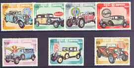 Kampuchea 1984 Cars complete perf set of 7 unmounted mint, SG 556-62