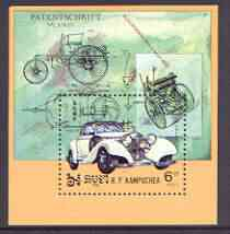 Kampuchea 1984 Cars perf m/sheet unmounted mint, SG MS 563