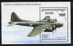 Cambodia 1995 Second World War Aircraft perf m/sheet unmounted mint, SG MS 1474