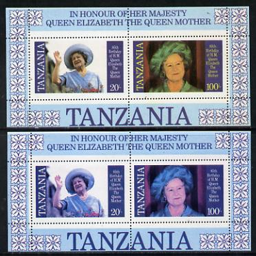 Tanzania 1985 Life & Times of HM Queen Mother m/sheet (containing SG 426 & 428) with yellow omitted plus normal unmounted mint