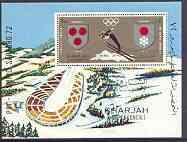 Sharjah 1972 Sapporo Winter Pre-Winter Olympics perf m/sheet unmounted mint, Mi BL 85 (minor wrinkles)