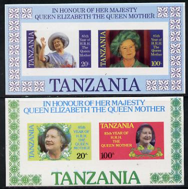 Tanzania 1985 Life & Times of HM Queen Mother set in 2 IMPERF m/sheets (similar to SG MS 429) inscribed in error 'HRH the Queen Mother' instead of 'HM Queen Elizabeth the Queen Mother' unmounted mint