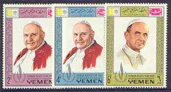 Yemen - Royalist 1968 Human Rights Year the three perf values showing Popes unmounted mint (Mi 543, 547 & 551A)*