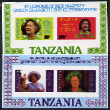 Tanzania 1985 Life & Times of HM Queen Mother set in 2 m/sheets (as SG MS 429) both imperf and doubly printed, unmounted mint spectacular