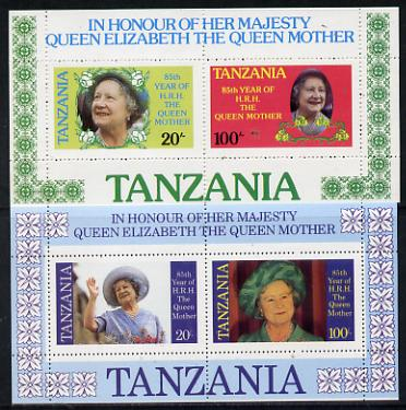 Tanzania 1985 Life & Times of HM Queen Mother set in 2 m/sheets (SG MS 429) inscribed in error 'HRH the Queen Mother' plus normal m/sheets (HM Queen Elizabeth the Queen Mother) all unmounted mint