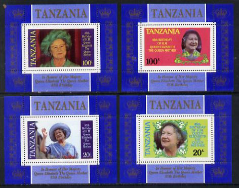 Tanzania 1985 Life & Times of HM Queen Mother unissued perf set of 4 unmounted mint deluxe sheetlets (one stamp per sheetlet) unlisted by SG