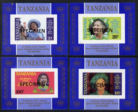 Tanzania 1985 Life & Times of HM Queen Mother unissued set of 4 unmounted mint deluxe sheetlets (one stamp per sheetlet) imperforate & opt'd SPECIMEN