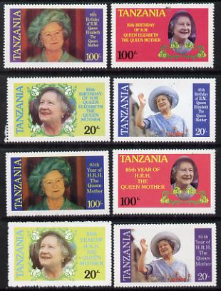 Tanzania 1985 Life & Times of HM Queen Mother perf set of 4 unmounted mint each inscribed in error 'HRH the Queen Mother' plus normal set (HM Queen Elizabeth the Queen Mother)*