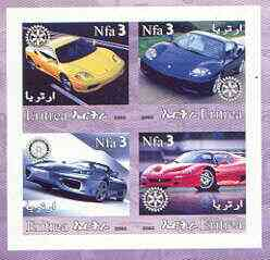 Eritrea 2002 Modern Cars #02 imperf sheetlet containing set of 4 values with Rotary Logo unmounted mint