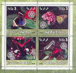 Eritrea 2002 Butterfliess #02 perf sheetlet containing set of 4 values with Rotary Logo unmounted mint