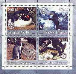 Eritrea 2002 Penguins #02 perf sheetlet containing set of 4 values with Rotary Logo unmounted mint