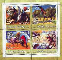 Eritrea 2002 Dinosaurs #02 perf sheetlet containing set of 4 values with Rotary Logo unmounted mint