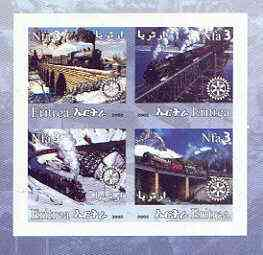 Eritrea 2002 Steam Locos #02 imperf sheetlet containing set of 4 values with Rotary Logo unmounted mint
