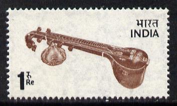 India 1974 Vina (musical Instrument) 1r def unmounted mint SG 735