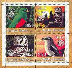 Eritrea 2002 Birds #02 perf sheetlet containing set of 4 values with Rotary Logo unmounted mint, stamps on birds, stamps on birds of prey, stamps on owls, stamps on rotary