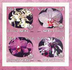 Eritrea 2002 Orchids #01 imperf sheetlet containing set of 4 values with Scout Logo unmounted mint