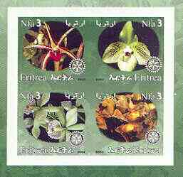 Eritrea 2002 Orchids #02 imperf sheetlet containing set of 4 values with Rotary Logo unmounted mint