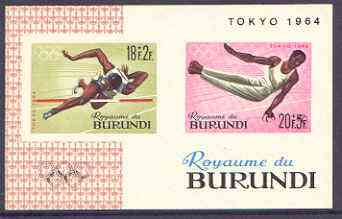 Burundi 1964 Tokyo Olympic Games imperf m/sheet unmounted mint, SG MS 121a