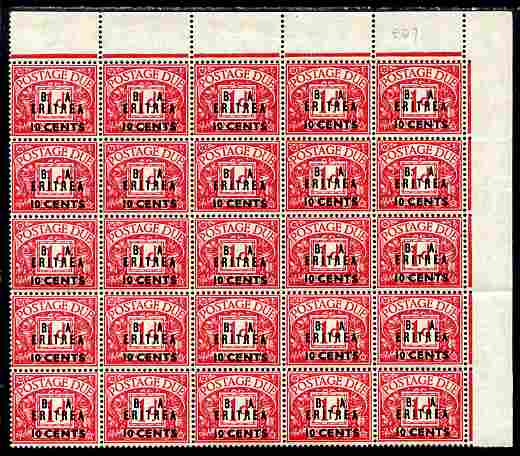 British Occupations of Italian Colonies - Eritrea 1950 KG6 British Administration Postage Due 10c on 1d overprinted BA Eritrea corner block of 25 unmounted mint SG ED7