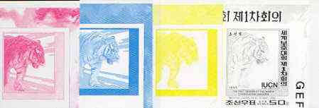 North Korea 1996 Tiger 50ch (from World Conservation Union set) the set of 4 imperf progressive proofs comprising the 4 individual colours (magenta, yellow, blue & black) as SG N3630 unmounted mint