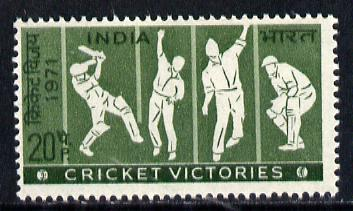 India 1971 Cricket Victories 20p value unmounted mint, SG 654