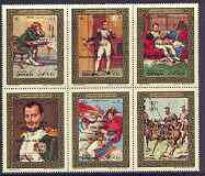 Oman 1971 First Death Anniversary of De Gaulle opt'd on 150th Death Anniversary of Napoleon perf set of 6 (black opt) slight disturbance to gum