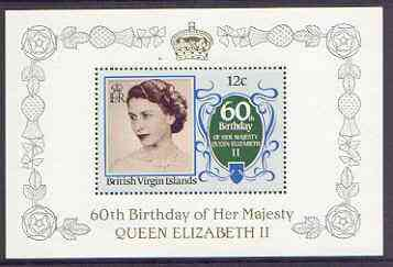 British Virgin Islands 1986 Queen's 60th Birthday 12c in unissued deluxe m/sheet format (see note after SG 604) unmounted mint
