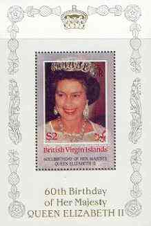 British Virgin Islands 1986 Queen's 60th Birthday $2.00 in unissued deluxe m/sheet format (see note after SG 604) unmounted mint