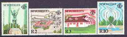 Seychelles 1987 10th Anniversary of Liberation set of 4 unmounted mint, SG 667-70