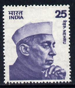 India 1976 Nehru 25p value type 710 unmounted mint (SG 810)