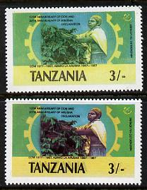 Tanzania 1987 Chama Cha 3s (Coffee Harvesting) unmounted mint with red omitted (possibly a proof) plus normal (SG 509var)
