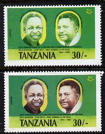 Tanzania 1987 Chama Cha 30s with red omitted plus normal unmounted mint (SG 511var)