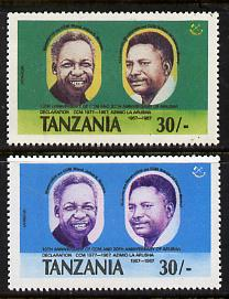 Tanzania 1987 Chama Cha 30s with yellow omitted plus normal unmounted mint (SG 511var)