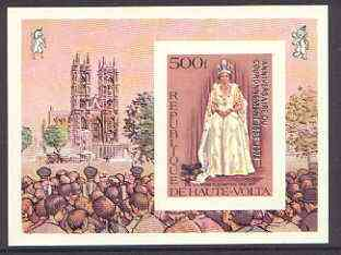Upper Volta 1978 25th Anniversary of Coronation opt'd on Silver Jubilee 500f imperf m/sheet, opt in silver, SG MS 497, Mi BL 51b unmounted mint