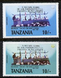 Tanzania 1987 Chama Cha 10s with yellow omitted plus normal unmounted mint (SG 510var), stamps on constitutions