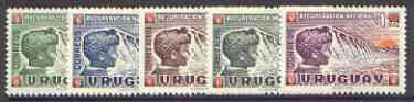 Uruguay 1959 National Recovery perf set of 5 unmounted mint, SG 1119-23*