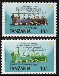 Tanzania 1987 Chama Cha 10s with red omitted plus normal unmounted mint (SG 510var)