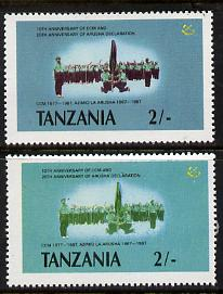 Tanzania 1987 Chama Cha 2s with red omitted plus normal unmounted mint (SG 508var)
