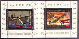 Equatorial Guinea 1974 Centenary of UPU perf set of 2 sheetlets (Concorde & Ship) in gold with white background opt'd 'Espana 75', unmounted mint, Mi BL140-41