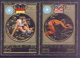 Khmer Republic 1973 Munich Olympic Games perf set of 2 vals in gold unmounted mint, Mi 368-69A